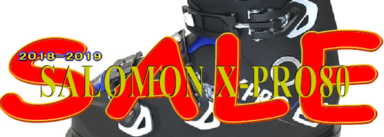 SALOMON  X PRO80